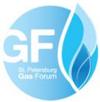 Петербургский Международный Газовый Форум 2017