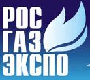 Рос-Газ-Экспо 2018