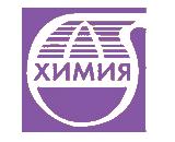 ХИМИЯ 2015 (27 - 30 октября)